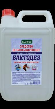 Бактодез 5л