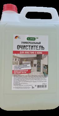 Очиститель универсальный для пластика и кожи 5л