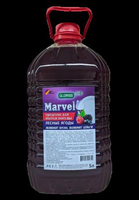 MARVEL  средство для мытья посуды 5л (лесные ягоды)