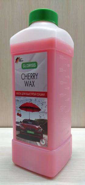 ВОСК Cherry Wax 1л