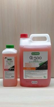 GL-500 Средство для бесконтактной мойки 1л