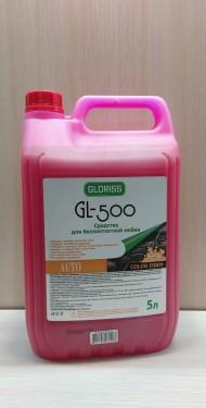 GL-500 COLOR FOAM Средство для бесконтактной мойки 5л