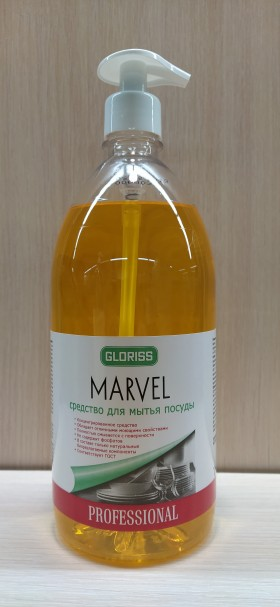 MARVEL средство для мытья посуды люкс GOLD 1л