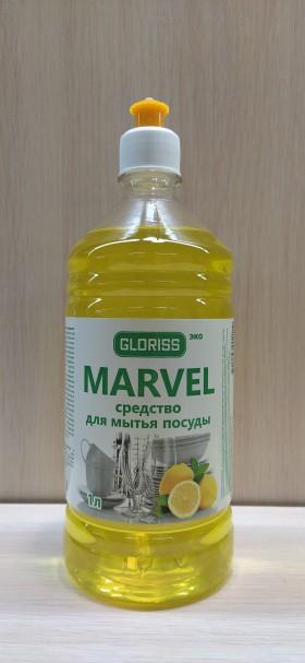 MARVEL эко средство для мытья посуды лимон 1л