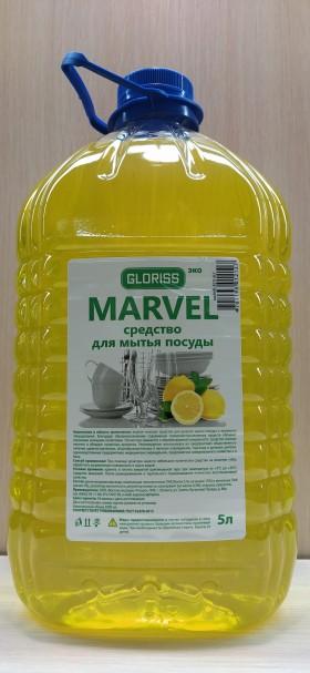 MARVEL эко средство для мытья посуды лимон 5л