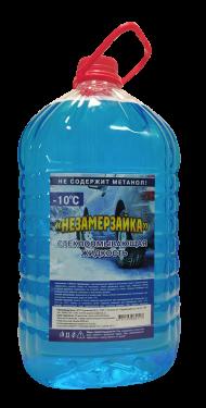 """""""НЕЗАМЕРЗАЙКА"""" Стеклоомывающая жидкость -10°С(синяя)"""